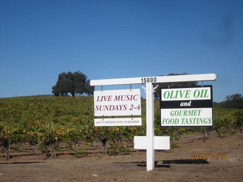 ワインカントリー(ソノマバレー・カリフォルニア州)