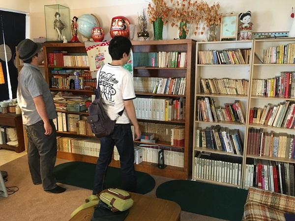 日本語図書館(ミネソタ州)