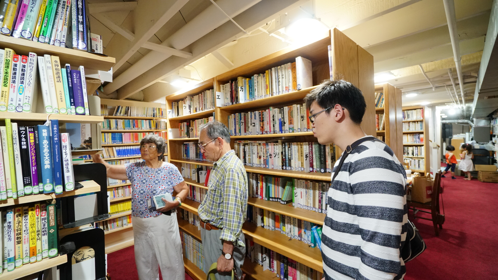 洋子さんが私費を投入して日系人、滞在日本人向けに開設した日本語図 書館。蔵書40,000冊、DVD400本以上(ミネソタ州)