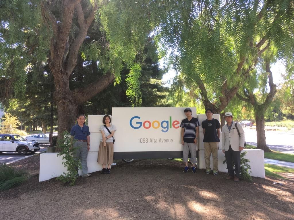 シリコンバレーのGoogle本社(カリフォルニア州)