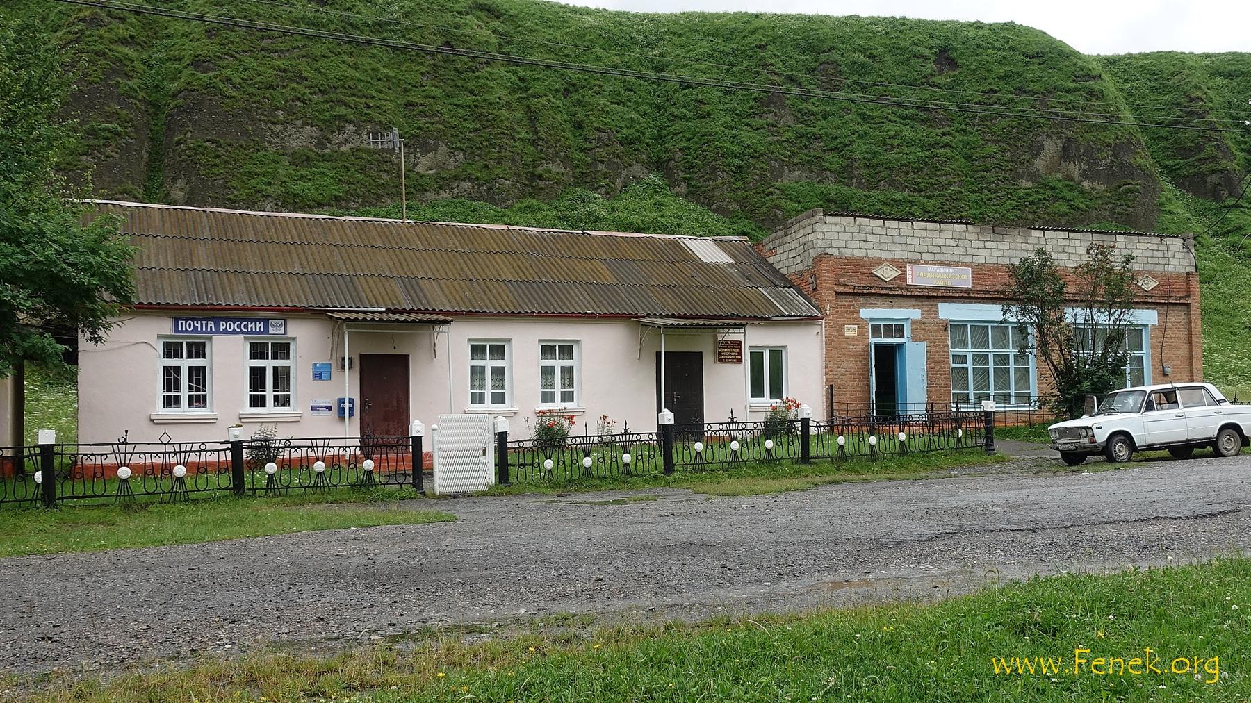 Post und Dorfladen auf dem Land