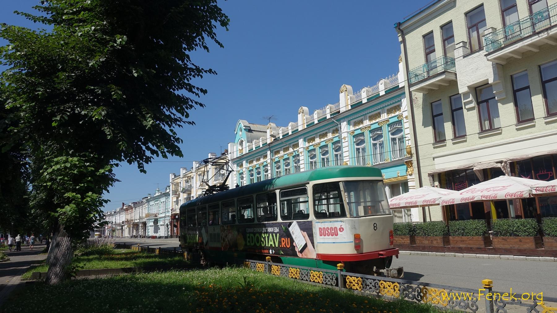 Stadtrundgang Vladikafkaz