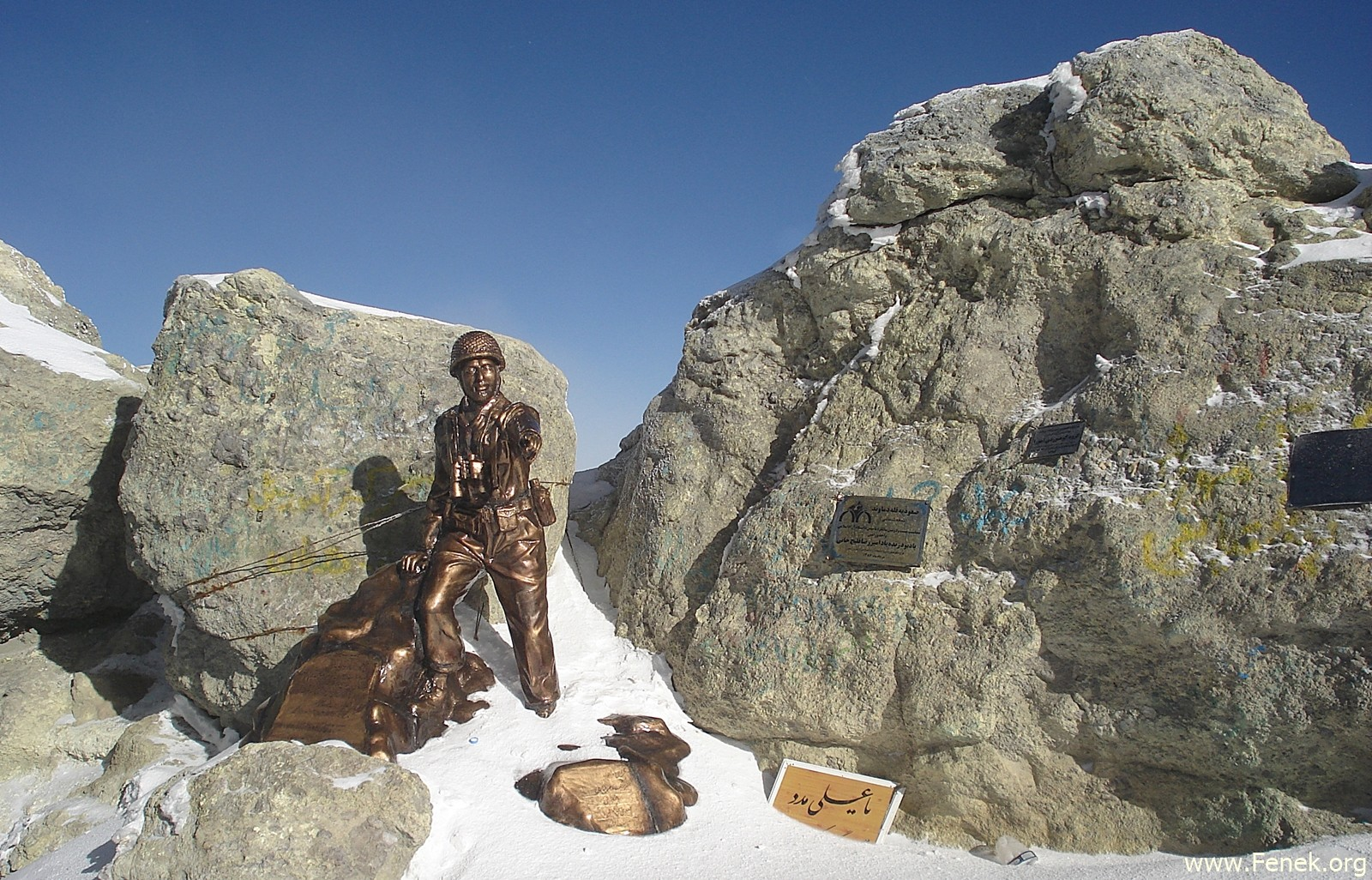 Gipfel Damavand