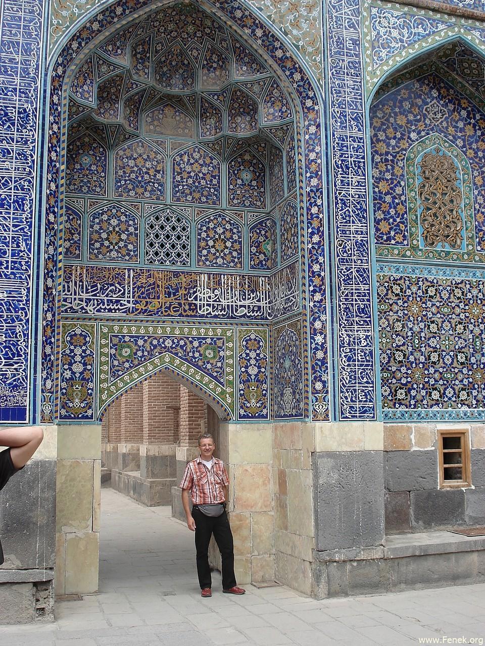 Eingang einer Moschee