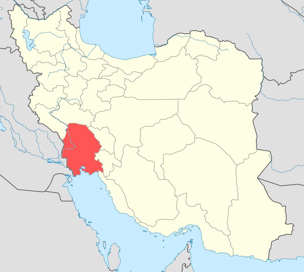 Province Khuzestan (Ahvaz)