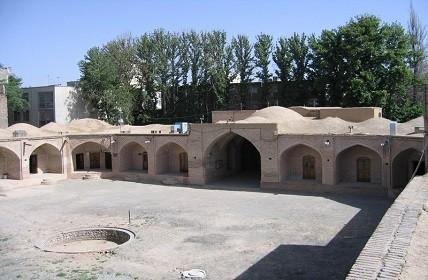 Province Alborz
