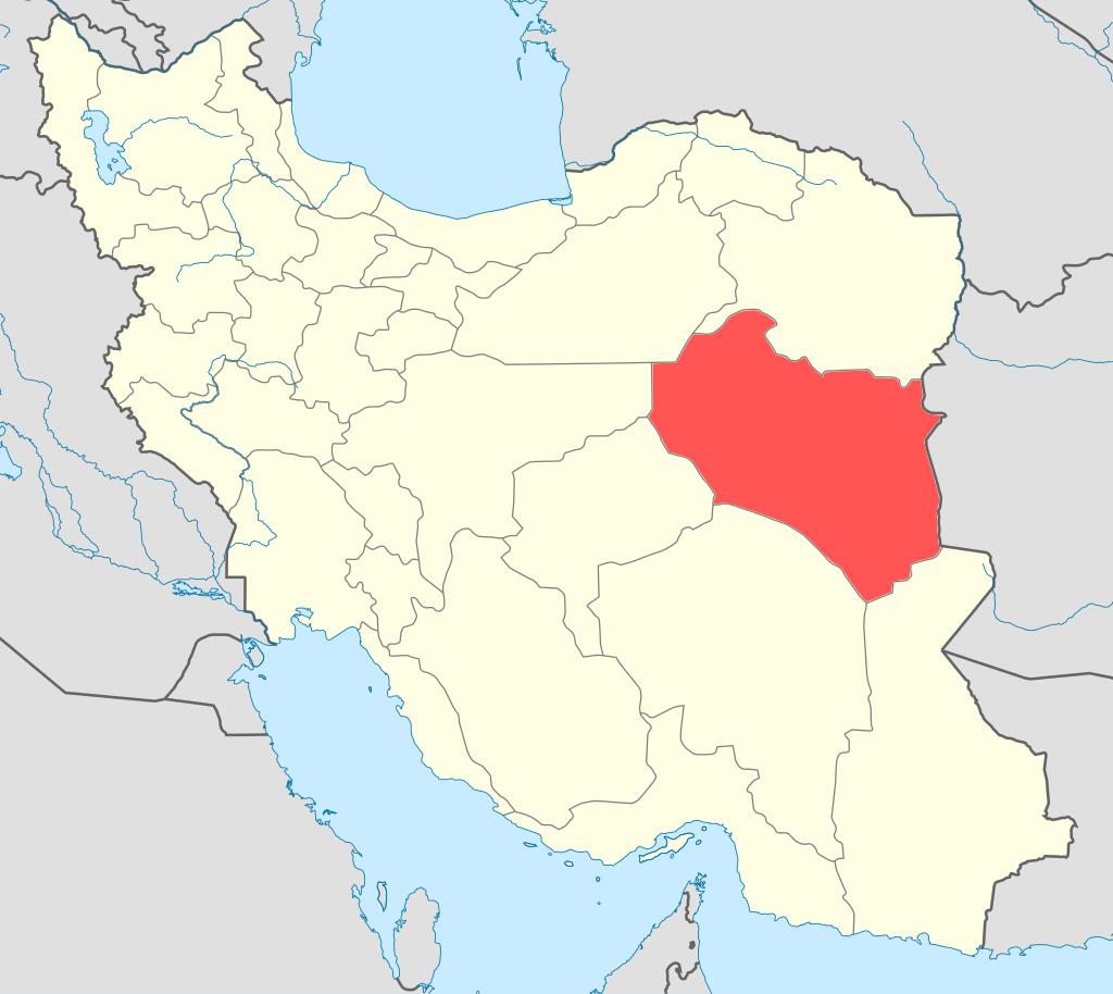 Province South Khorasan (Birjand)