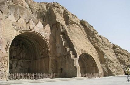 Province Kermanshah
