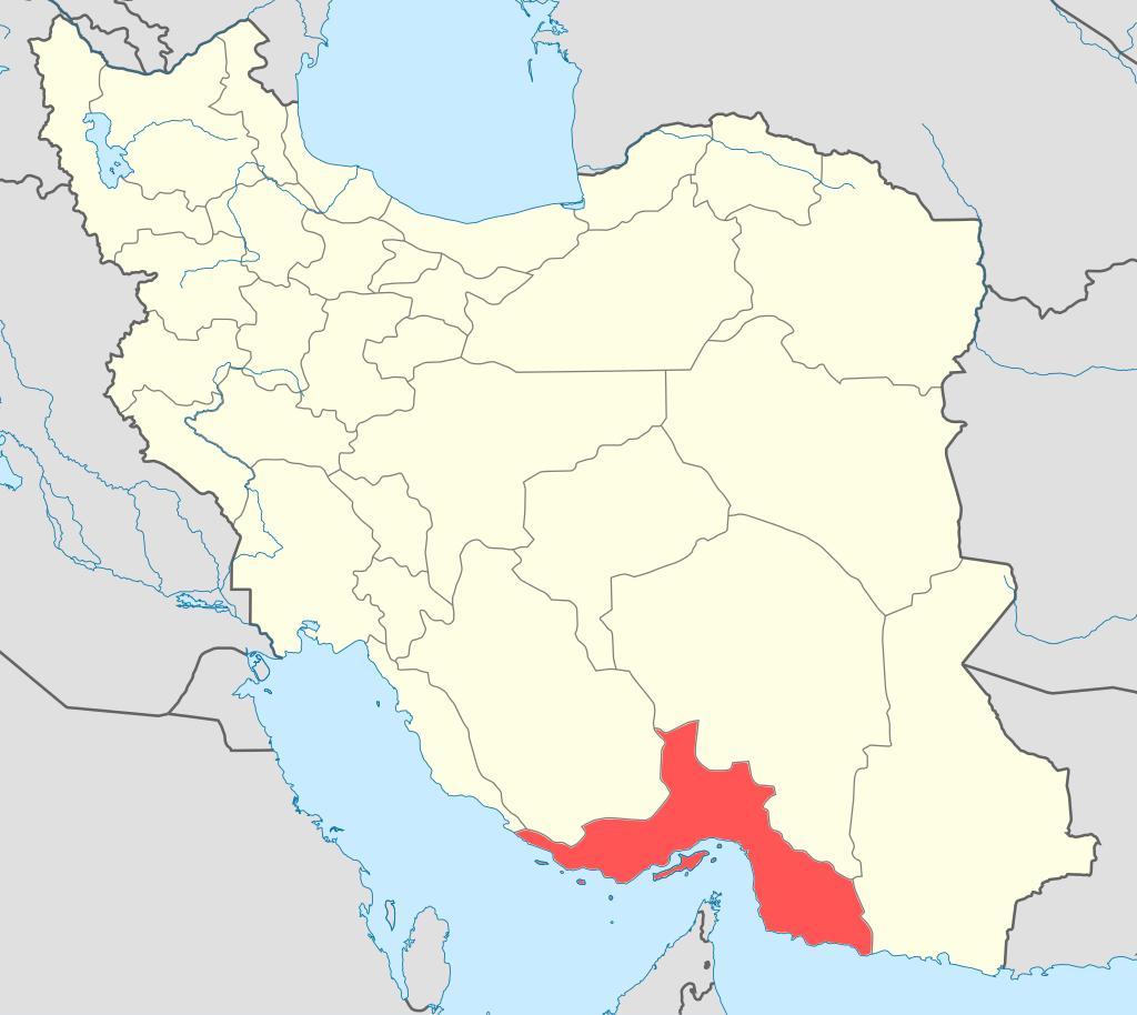 Province Hormozgan (Bandar Abbas)