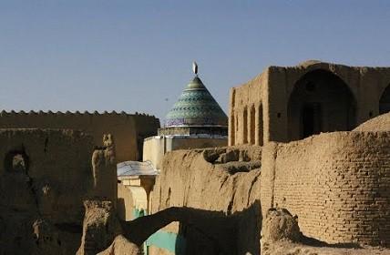 Province Isfahan
