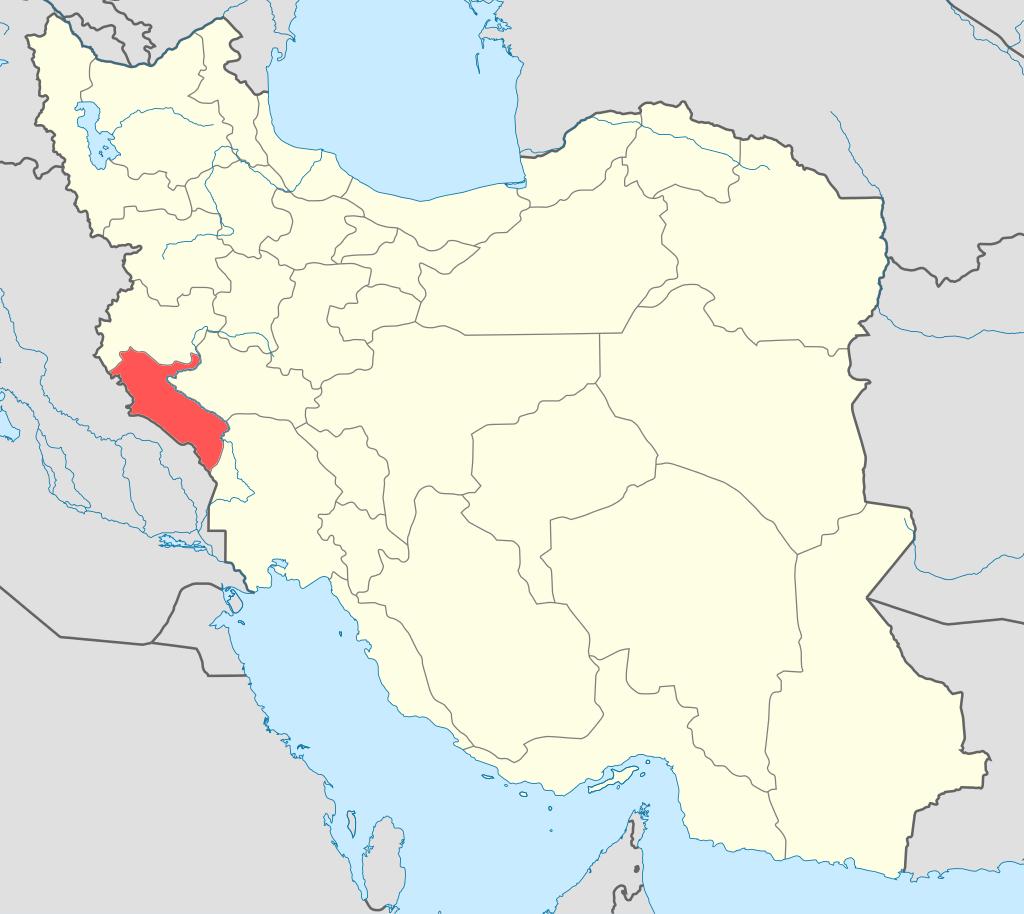 Province Ilam