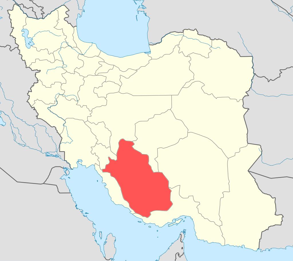 Province Fars (Shiraz)