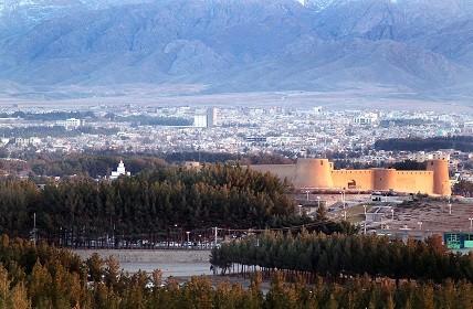 Province South Khorasan