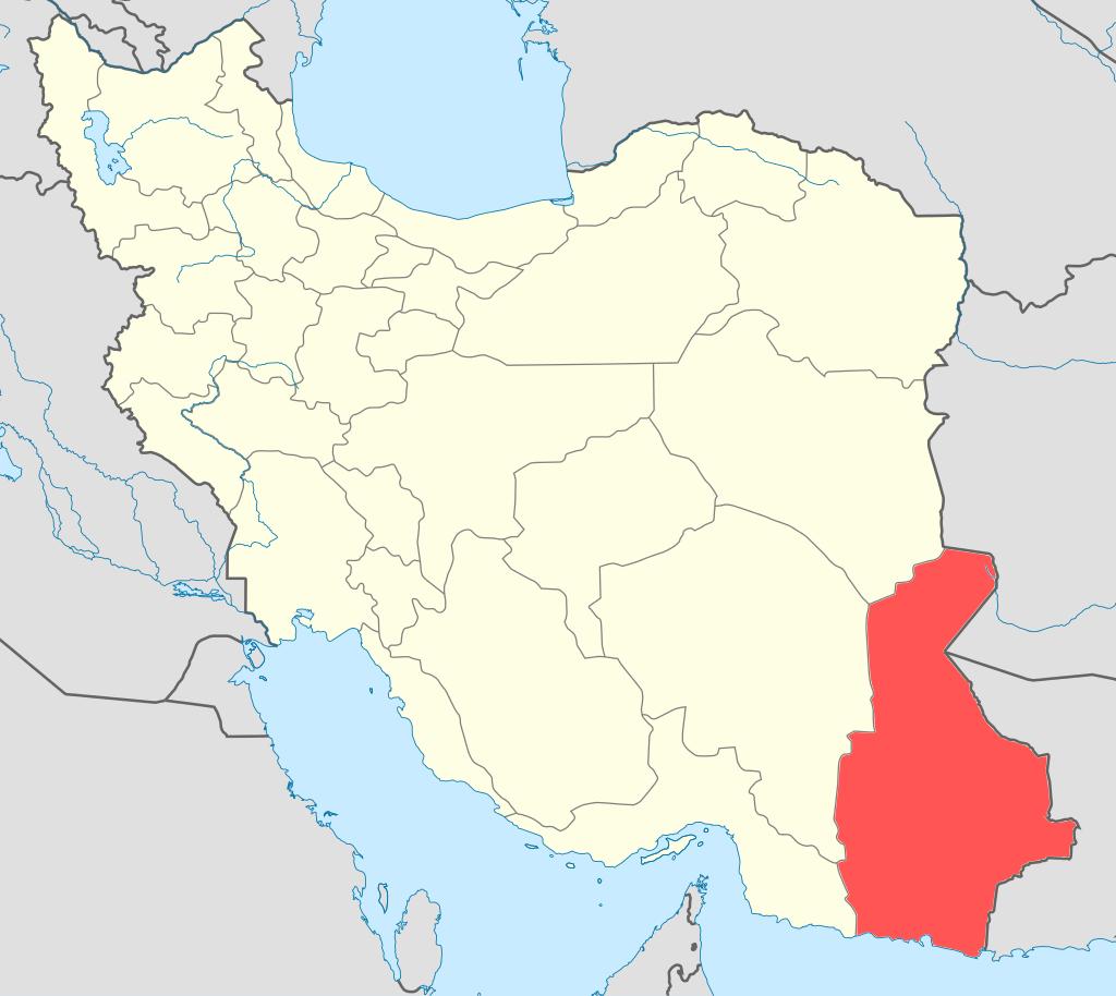 Province Sistan and Baluchestan (Zahedan)