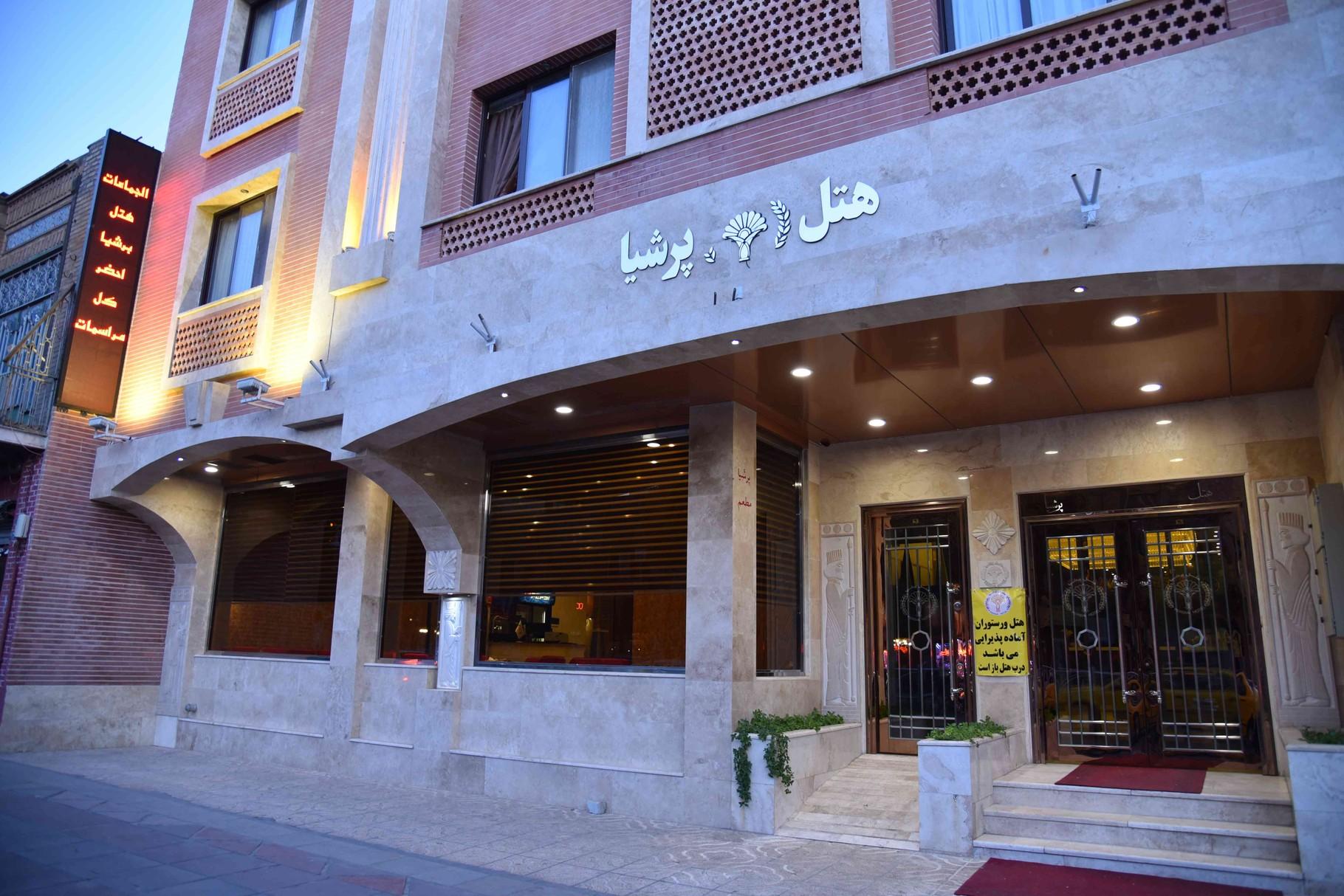 Hotel Persia in Tehran