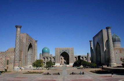 Province North Khorasan