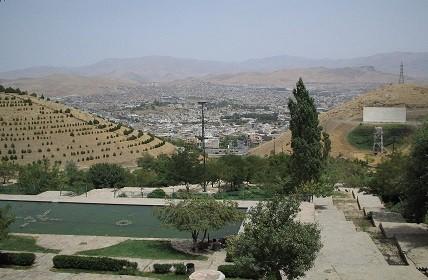 Province Kordestan