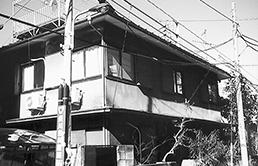 *1 Shinsei Dormitory