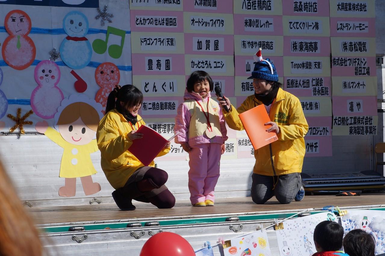白雪姫と雪の王子様コンテストが開催されます