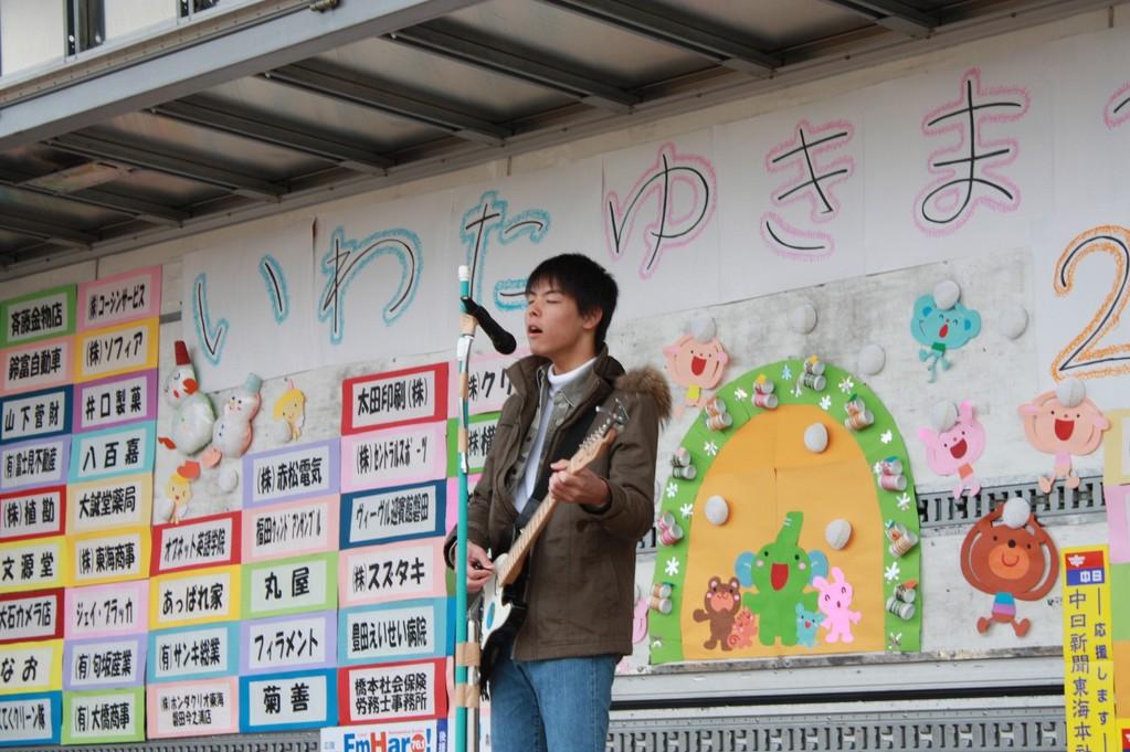 磐田出身の歌手 伊藤くん