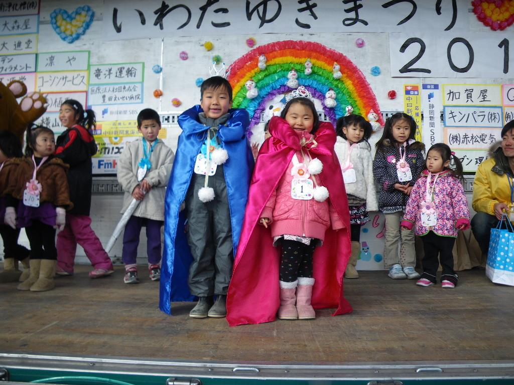 白雪姫と雪の王子様2011 決定