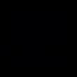 Logo Château de St Sixt lieu de réception