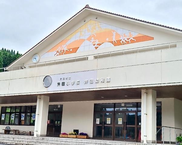 山藤薬局 井田支店