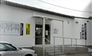 山藤薬局 和木支店