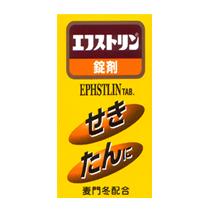 エフストリン錠