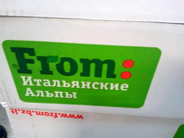 russischen...