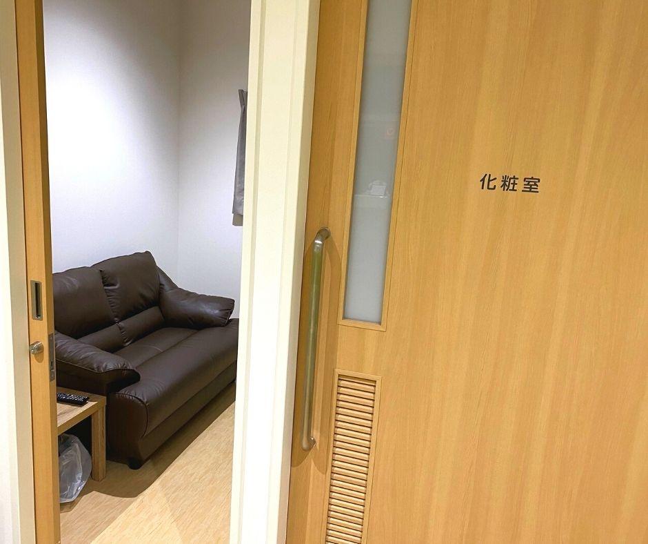 控室のすぐ横が化粧室になっており、スムーズにトイレに行くこともできます。