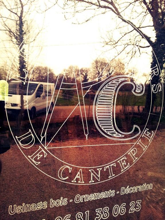 Logo Les Ateliers de Cantepie