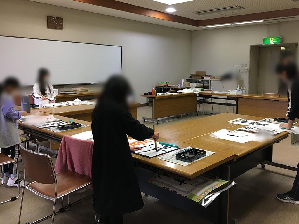 2020年 冬休みカキカタ教室