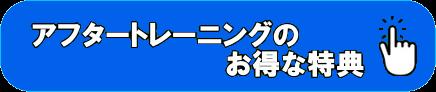 パーソナルトレーニング堺市 痩せる