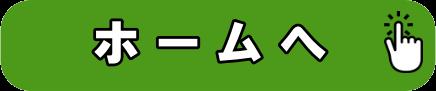 パーソナルジム堺市