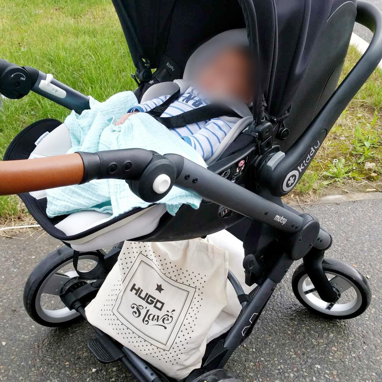 Tote-Bag Rock My Citron Personnalisé / Kids Enfants / Cadeau de Naissance