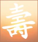 Ingrédients de Reishi Plus de LR