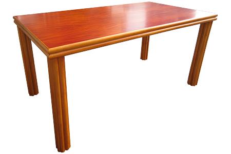 Rattan 4 Square Leg Dining Table W 1500