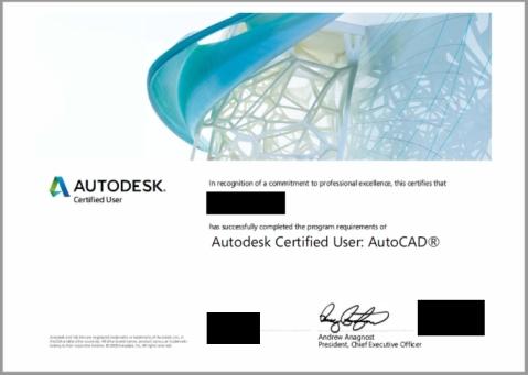 CADCIL オートデスク認定資格プログラム AutoCADユーザー 認定証