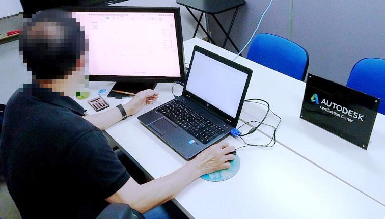 大阪府 ニテコ図研 CADCIL オートデスク認定資格プログラム ユーザー試験