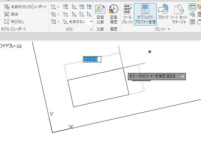 CADCIL AutoCAD 出張研修 AutoCAD ユーザー座標