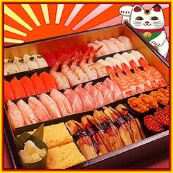 宅配寿司 渋谷区 上原