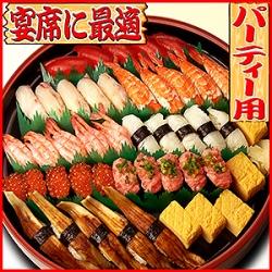 寿司 出前 渋谷区 恵比寿