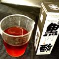 黒酢の寿司 合せ酢 合酢