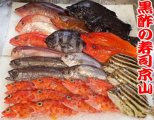 港区虎ノ門まで美味しいお寿司をお届けします!