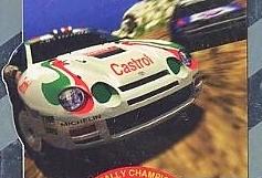 Rally Spiele Geschichte: Sega Rally Championship (Arcade 1995)