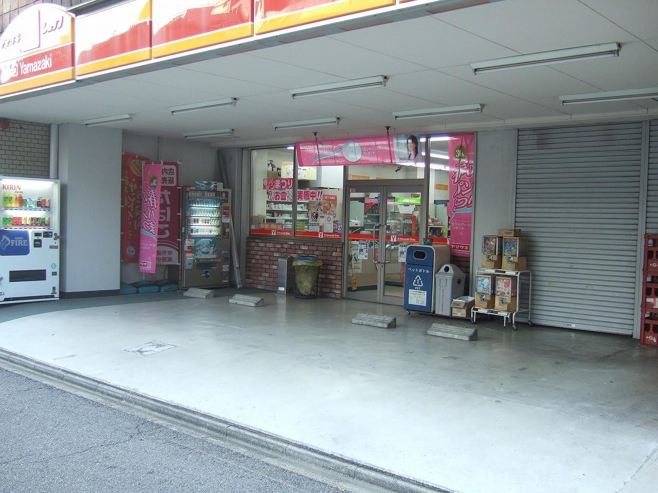店舗入り口は特にお客様の転倒事故が多くなりがちです