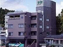粋な民宿 美岬