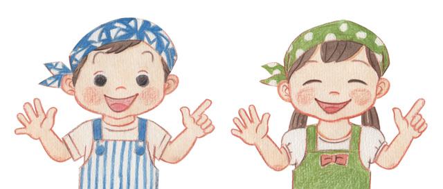 じゃんぷ7月号/いちろうくん と みきちゃん