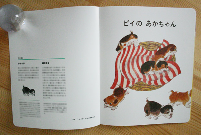 p2(扉)